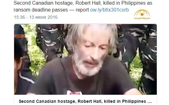 داعش الفلبينية تعدم رهينة كندي بعد انقضاء مدة الفدية
