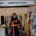 ١٠٠ مصممة خليجية في جدة -صور