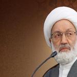 البحرين تسقط الجنسية عن أكبر رجل دين شيعي بالمملكة