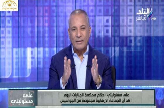 بالفيديو..أحمد موسى: قطر ليست دولة وليس فيها عدالة.. ومصر لها تاريخ
