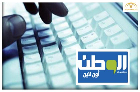 """هكر إيراني يخترق موقع صحيفة """"الوطن"""" وينشر أخبار ضد المملكة"""
