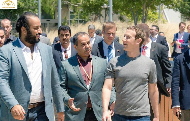 """شاهد : """"ولي ولي العهد"""" يزور  مقر """"فيسبوك"""" ويلتقي مؤسسها ورئيسها التنفيذي"""
