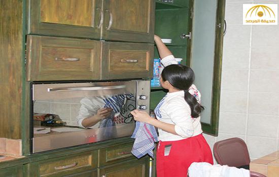 عاملة منزلية تشهر بمواطن عبر جوجل إيرث