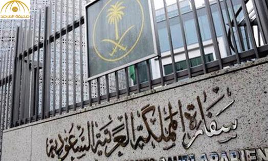 سفارة المملكة بتركيا تعيد سعودي كان عالقاً في سوريا وفاقدا لجميع وثائقه