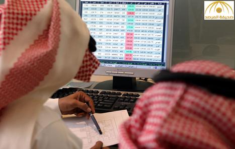 """هيئة السوق المالية تدين أميرين بالتحايل في أسهم """"شمس""""  وتكشف عن أسمائهم"""