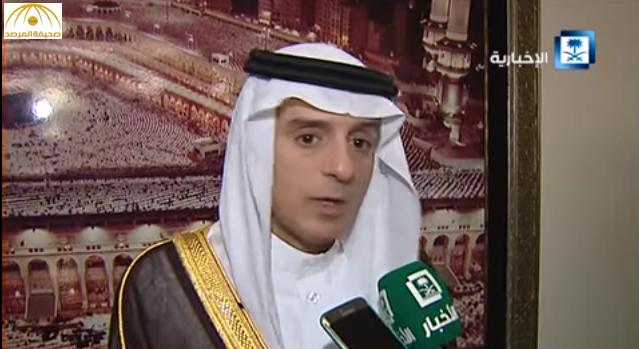 """بالفيديو: تعليق الجبير على رفع """"التحالف"""" من قائمة الانتهاكات باليمن"""