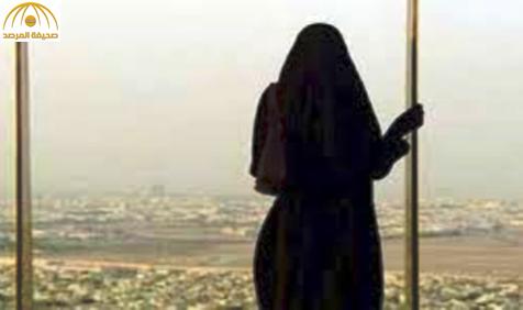 مواطن يبتز فتاة بصورها وشرطة الرياض تلقي القبض عليه