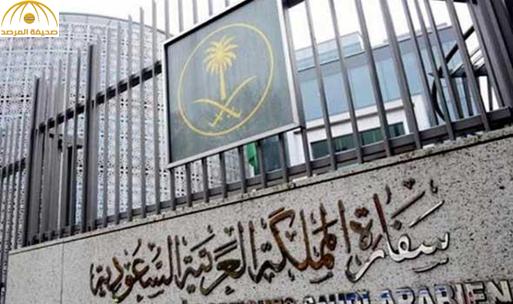 وفاة مصاب سعودي ترفع عدد المتوفين السعوديين إلى 3 في تفجير مطار أتاتورك