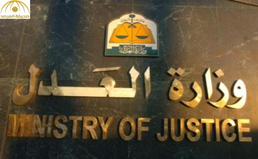 وزارة العدل: أسعار الأراضي استهلكت ميزانية تطوير القضاء