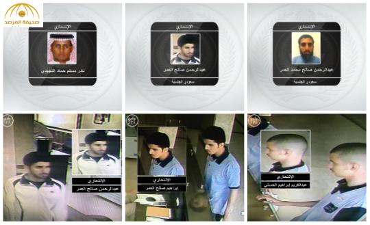 """بالصور:""""الداخلية"""" تكشف عن منفذي جريمة القطيف و المدينة المنورة"""