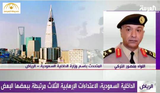 الداخلية: منفذ تفجير المدينة متعاطي للمخدرات وخرج من المملكة أكثر من مرة-فيديو