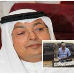 """الأمن المصري يكشف تفاصيل القبض على زعيم العصابة التي خطفت """"آل سند"""""""