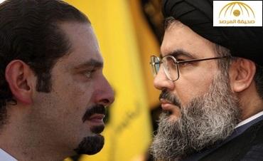 """""""الحريري"""" يشن هجوما حاداً على حسن نصر الله: السعودية تاج العرب وحزب الله صناعة إيرانية"""