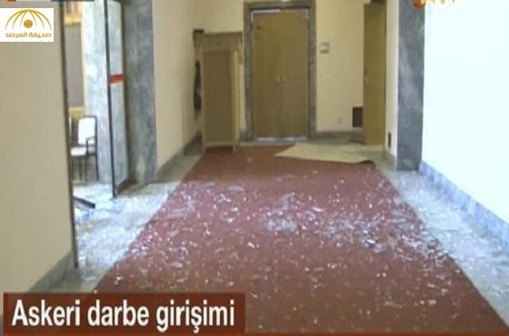 شاهد:لقطات حديثة  من داخل البرلمان التركي بعد تعرضه للقصف