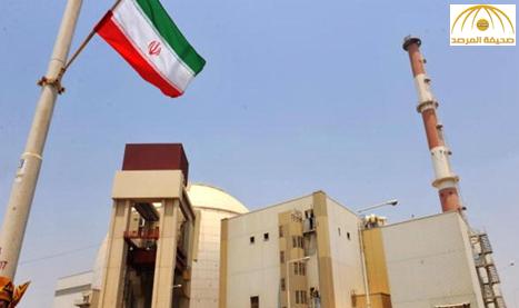 وثيقة سرية تخفف القيود المفروضة على برنامج إيران النووي