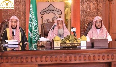 """هيئة كبار العلماء تصدر """"بيانا"""" حول الحوادث الإرهابية التي استهدفت مسجد رسول الله وجدة والقطيف"""