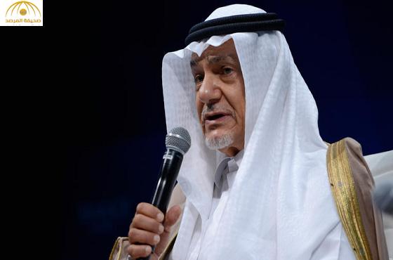 مؤتمر المعارضة الإيرانية وكلمة الأمير الفيصل يُشعلان تويتر