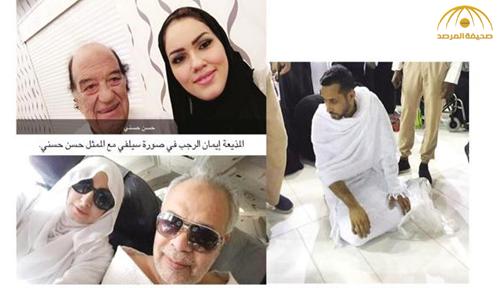 """مشاهير أدوا العمرة واصطادهم الـ """"سيلفي"""" ــ صور"""