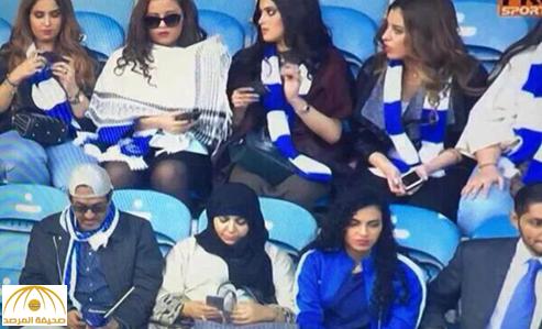 إعلاميون يسخرون من «تحذير التصوير»..وهذا موقف الاتحاد السعودي لكرة القدم من التحذير!