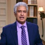 وائل الأبراشي  يكشف سر العجلة في سداد مصر لديون قطر -فيديو