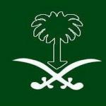 الديوان الملكي:  وفاة الأمير بدر بن محمد بن عبدالعزيز