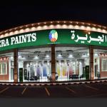 دهانات الجزيرة تفتتح  7 معارض جديدة في 5 مناطق خلال شهر واحد