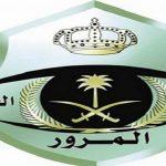 المرور يدرس بمنع بعض الأجانب من قيادة السيارات في جدة