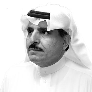 قمة «فلسطين» السعودية