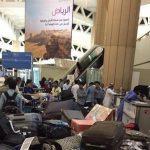 حزام ناسف «مزحة ثقيلة» في مطار الملك خالد الدولي!