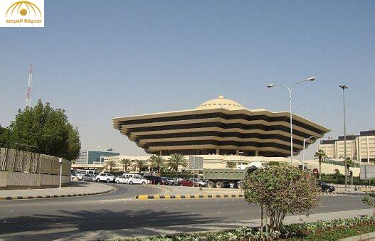 مكة: القتل قصاصاً لجانٍ قتل مواطناً طعناً إثر خلاف بينهما