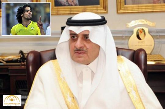 أمير تبوك يرفض صعود حسين عبدالغني لمنصة التتويج – فيديو