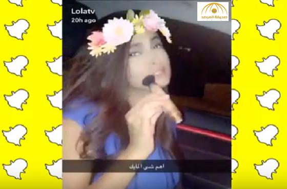 فيديو: علا الفارس ترقص وتغني في سيارتها