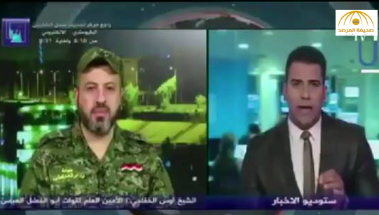 """بالفيديو: رئيس ميليشيا أبو الفضل العباس يعتبر """"اغتيال السبهان شرف"""""""
