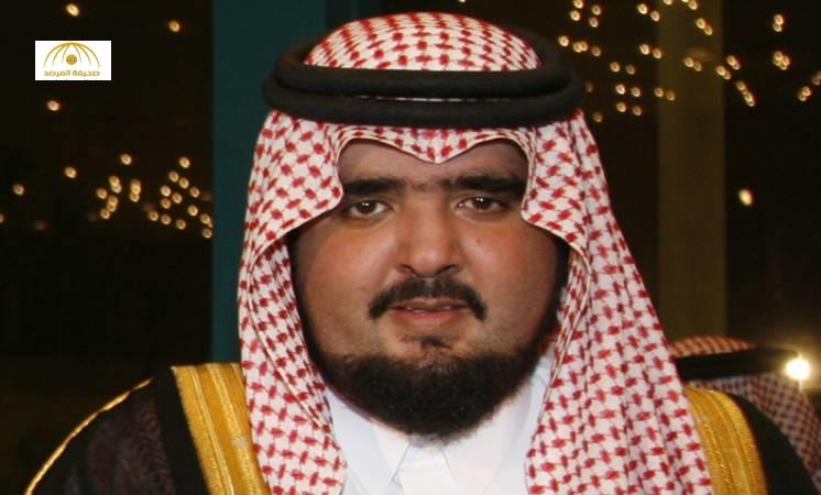 """الأمير عبدالعزيز بن فهد يتلقى التهاني بعد أن رُزق بـ """"لطيفة"""""""