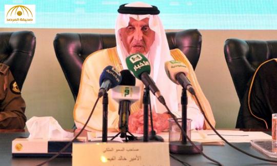 أمير مكة: سيطبق هذا العام «الإسوار الإلكتروني» لأول مرة