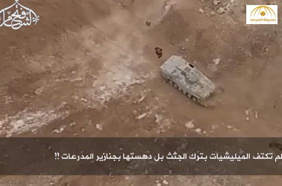 """""""فتح الشام"""" توثق دهس جنود النظام السوري  زملاءهم بالدبابات-فيديو"""