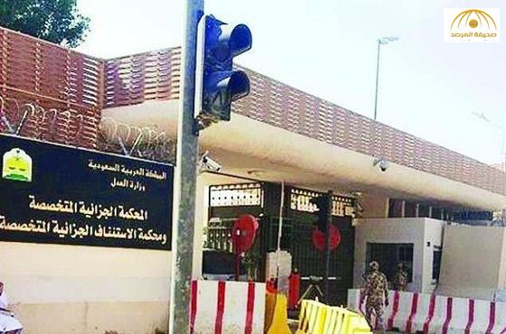 سجن مصري 6 سنوات سرب وثيقة سرية سعودية إلى إيران