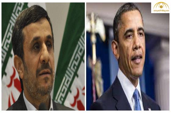 انقسام إيراني بشأن رسالة نجاد إلى أوباما
