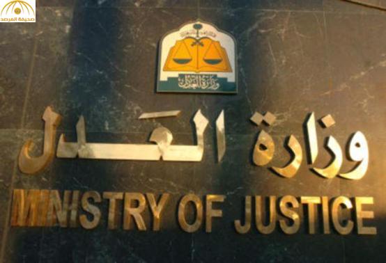 العدل: منع العسكر من ارتداء بدلاتهم الرسمية في المحاكم