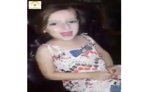بالفيديو: الطيران الروسي يفاجىء طفلة 456456-4.png