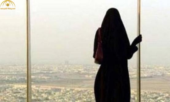 تورط فتاة سعودية بـ 14 ألفاً مع إيراني