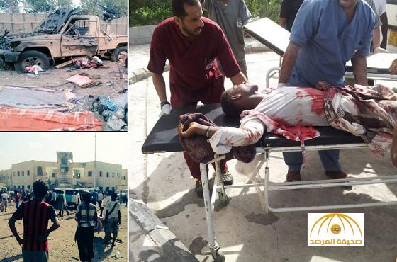 اليمن: انتحاري  يقتل 60 عسكريا ويصيب ما يزيد عن 100 في عدن