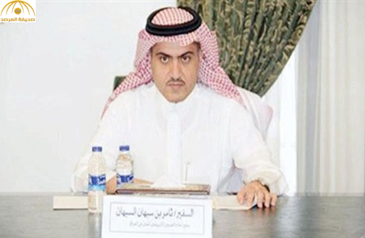 سفير المملكة بالعراق تصريحات «نوري 56757657.png