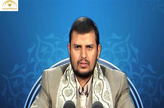 اليمن: محافظ صعدة يكشف عن مكان اختباء عبدالملك الحوثي