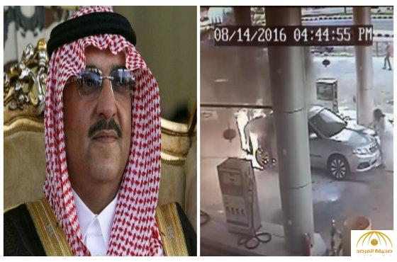ولي العهد يكرِّم مواطن أنقذ محطة وقود من كارثة -فيديو