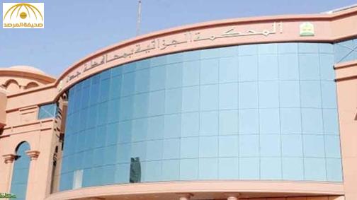 الحكم بجلد طالبين في طابور أول يوم دراسي!