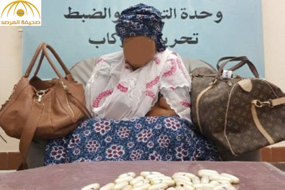 إحباط محاولة تهريب امرأتين لكوكايين مخبأة في أحشائهما بمطار الملك عبد العزيز