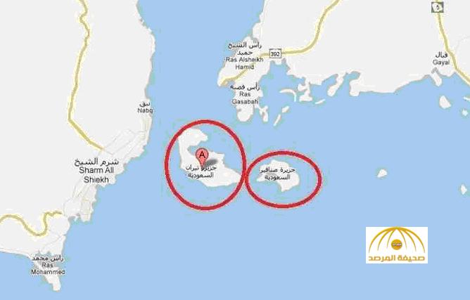 الحكومة المصرية تطلب وقف تنفيذ حكم جزيرتي تيران وصنافير