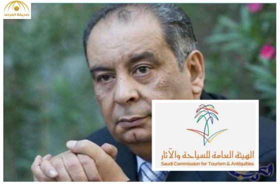 """""""السياحة"""" ترد على مزاعم """"يوسف زيدان""""بأن المملكة ليس فيها علماء لغة وأن الجزيرة العربية بلا حضارة"""