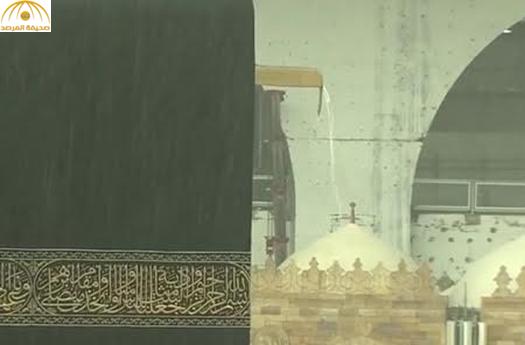 شاهد: هطول أمطار غزيرة على الحرم المكي